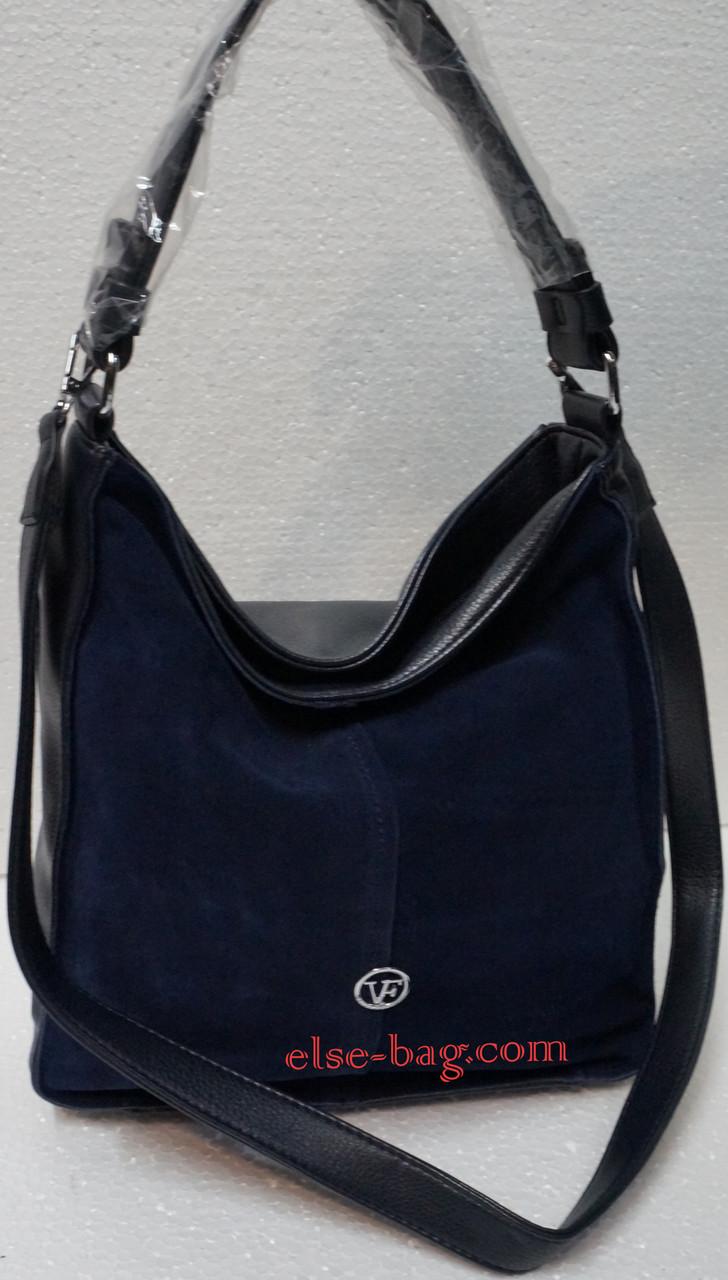 Мягкая сумка с широким ремнем