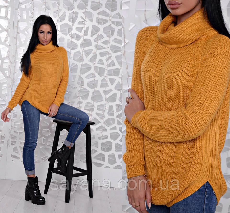 1612723bded Купить Женскую свитер крупной вязки в расцветках