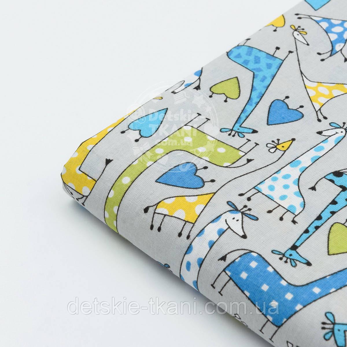 Отрез ткани №825 с зелёными и голубыми жирафами на сером фоне, размер 52*160