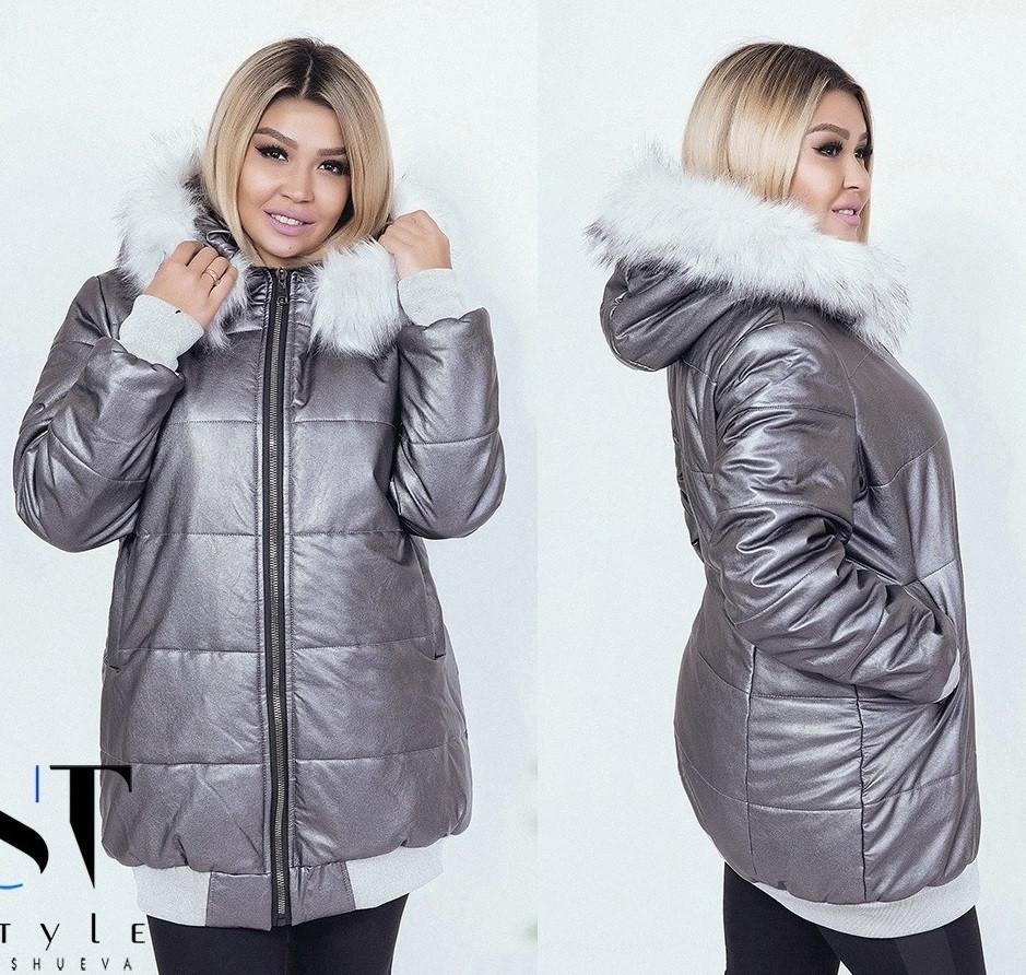 05b6e6f05f2 Зимняя куртка