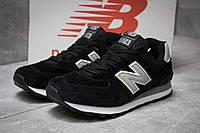 Кроссовки мужские New Balance 574, черные (14101),  [  42 (последняя пара)  ], фото 1