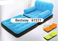 Надувное кресло Bestway 67277 (Зеленый), фото 1