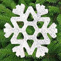Декор Снежинка объемная 9х9см (уп. 2шт), фото 1