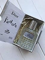 Dior J'adore Eau de Parfum 60 мл