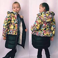 Детское пальто для девочки на флисе плащёвка + синтепон 200