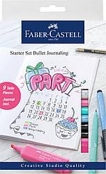Набор капиллярных ручек Faber-Castell Starter set Bullet Journaling  9 предметов + скетчбук в точку, 267125