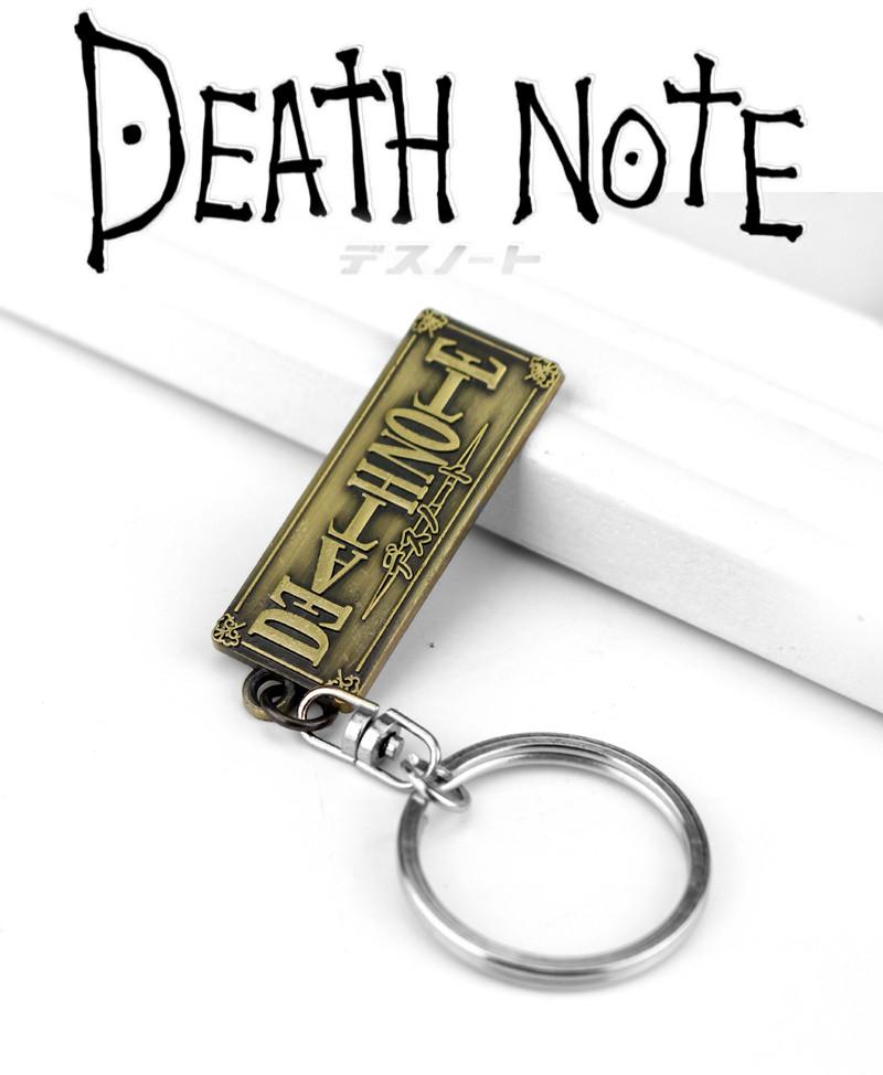 Брелок Тетрадь смерти Death note