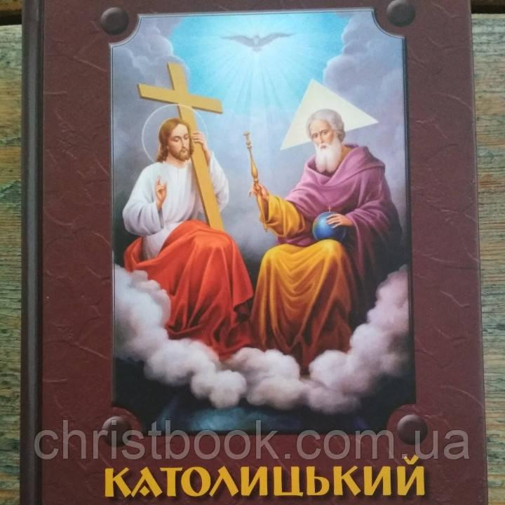 Католицький народний катехизм