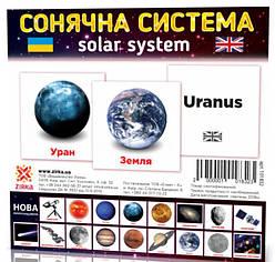 """Картки """"Сонячна система"""", 16 українсько-англійських міні-карток, 11 х 11 см"""