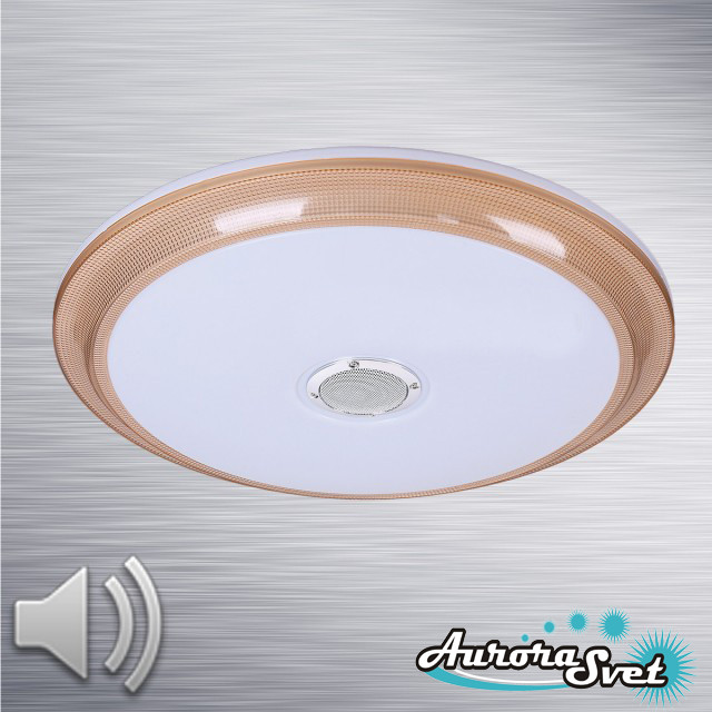 Люстра подвесная AuroraSvet 034(встроенная аудио колонка). LED. Светодиодный светильник люстра.