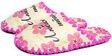 Женские фетровые тапочки 2-20 (размер 38/39)