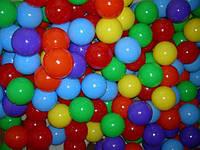 Мячики шарики 50 штук для сухого бассейна. Украина