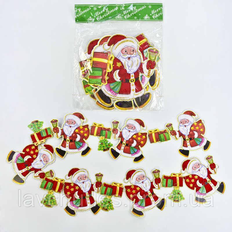 Новогодняя  гирлянда праздничная, гирлянда Дед Мороз.Снежинки. Новогодняя гирлянда.