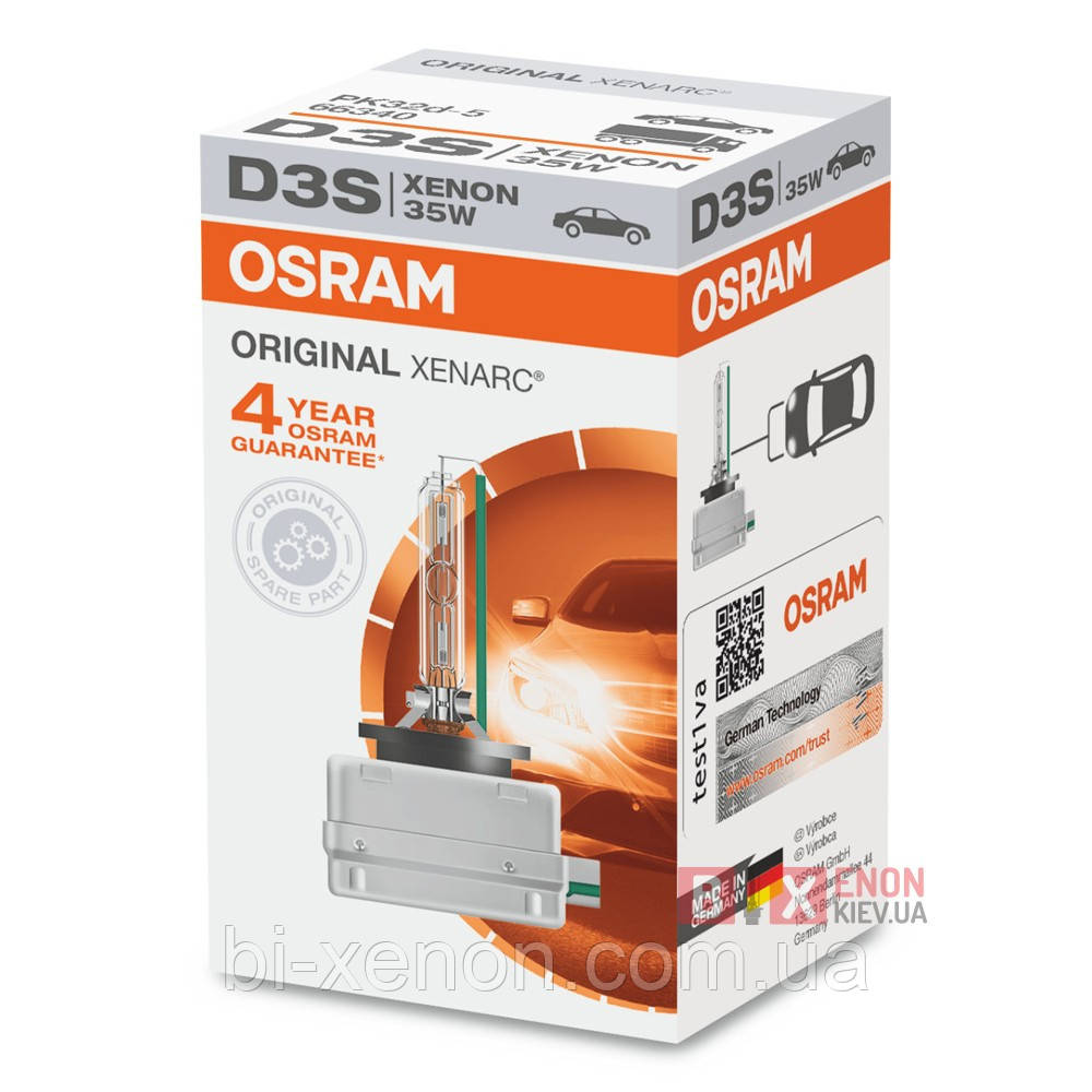 Ксеноновая Лампа OSRAM 66340 D3S Xenarc