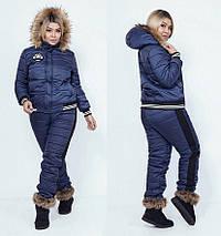 Зимний костюм, батал, фото 3