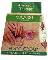 Крем для ног с маслом гвоздики и сандалового дерева 30 г