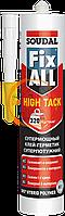 Клей-герметик Fix ALL HT 290мл Soudal білий