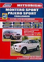 MITSUBISHI PAJERO SPORT MONTERO SPORT CHALLENGER   Модели 1996-2008 гг.   Руководство по ремонту