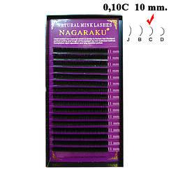 Ресницы Nagaraku Черные 0,10С 10 мм. в Планшетке 16 линий