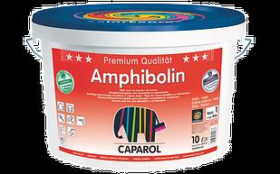 Матовая краска CAPAROL AMPHIBOLIN универсальная 5 Л