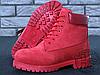 Женские ботинки Timberland Classic Boots Bordo Winter (с мехом), фото 6