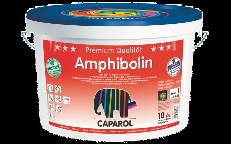 Матовая краска CAPAROL AMPHIBOLIN универсальная 2,5 Л