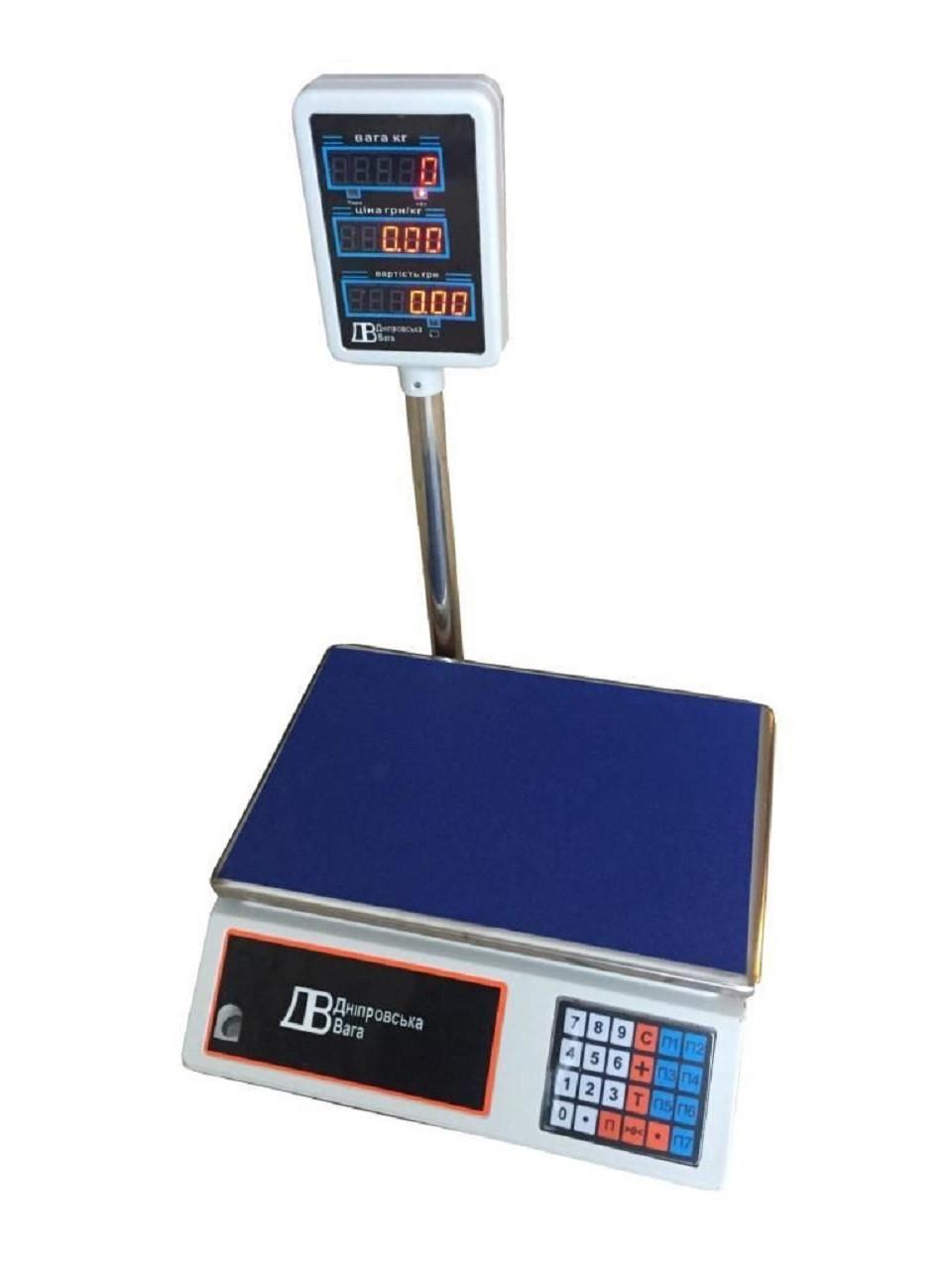Торгові електронні ваги із стійкою ВТЕ-Т2-ДВЭ 15кг (335*225мм)