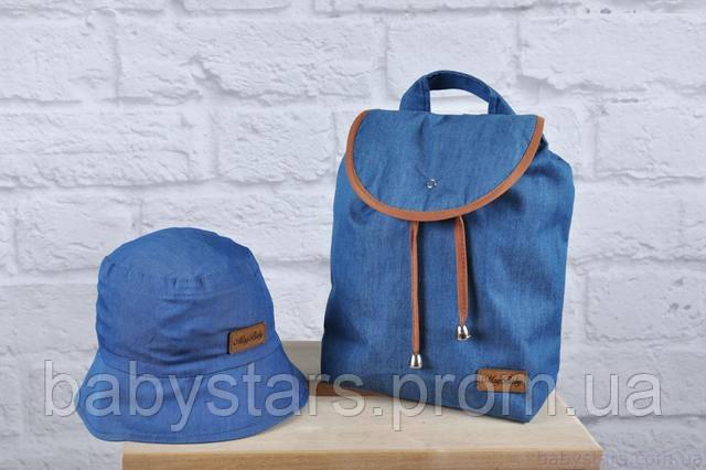 Набор для малыша панамка и рюкзак