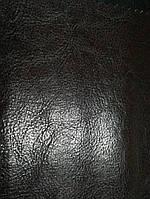 Кинг 329 черный шоколад, фото 1