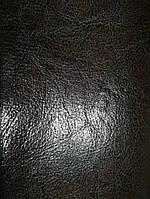 Кинг 310 темно коричневый