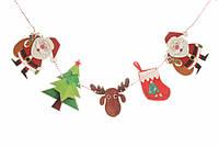 Новогодняя  гирлянда праздничная, гирлянда на шнурке  Дед Мороз. Новогодняя гирлянда.