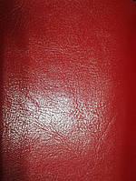 Кинг 020 красный, фото 1