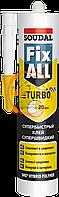 Клей-герметик Fix ALL Turbo 290мл Soudal білий