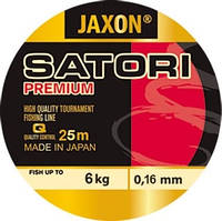 Леска Jaxon Satori PREMIUM  0,10 25m