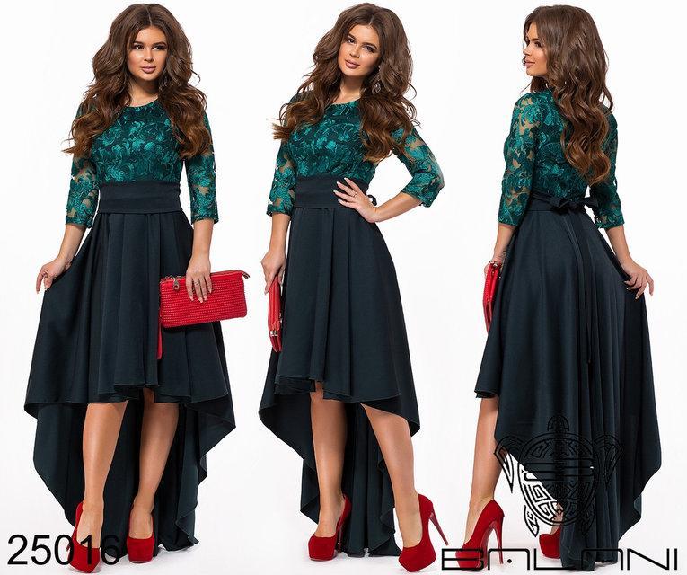 Романтичное вечернее платье раз.42-48