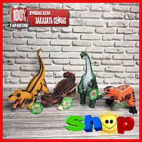 Игрушка Динозавр в ассортименте HM-661, HM-662, HM-663, HM-666, фото 1