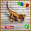 Динозавр резиновый HM 662
