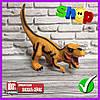 Фигурка Динозавр HM 662