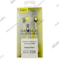 Гарнитура для смартфона Gjby GJ-358