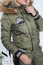 Зимний костюм, фото 3