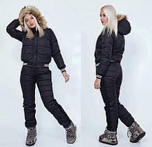 Зимний костюм, фото 2