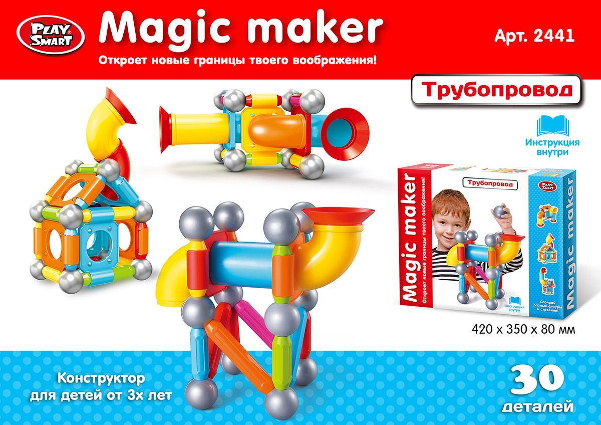 Конструктор магнитный Play Smart 2441 Трубопровод 30 деталей