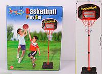 Баскетбол 20881 V  в коробке