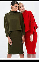 Костюм женский кофта и юбка 23926, фото 1