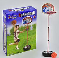 Баскетбол 20881 Х в  коробке