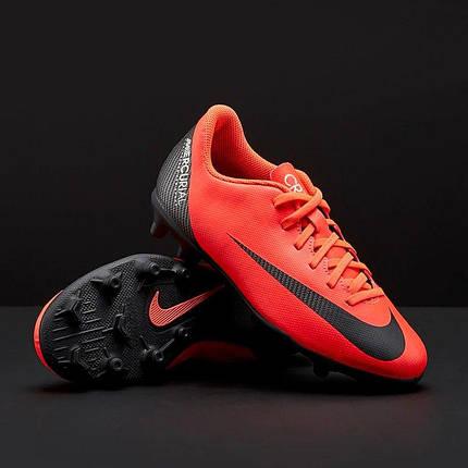 e49b5a5f828e Детские Бутсы Nike MercurialX Vapor 12 Club GS CR7 FG MG AJ3095-600 ...