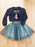 Детский нарядный костюм юбка и кофта (размер 122;128;134), фото 1