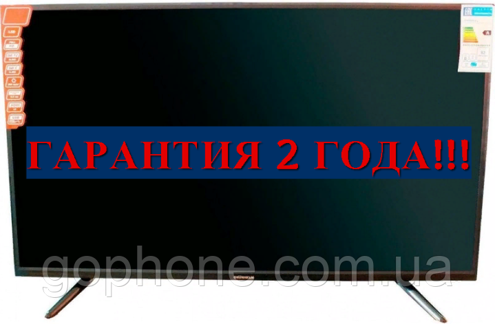 "Телевизор Grunhelm GTV43T2FS Диагональ 43"" + SMART TV + DVB-T2/DVB-С"