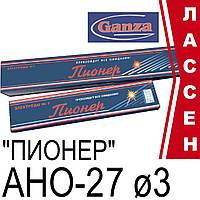 """Электроды сварочные АНО-27 ø3мм """"Пионер"""" (5кг)"""