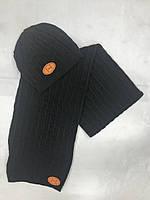 Комплект шапка и шарф серый в стиле Hermes, фото 1